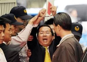 CHen Jail